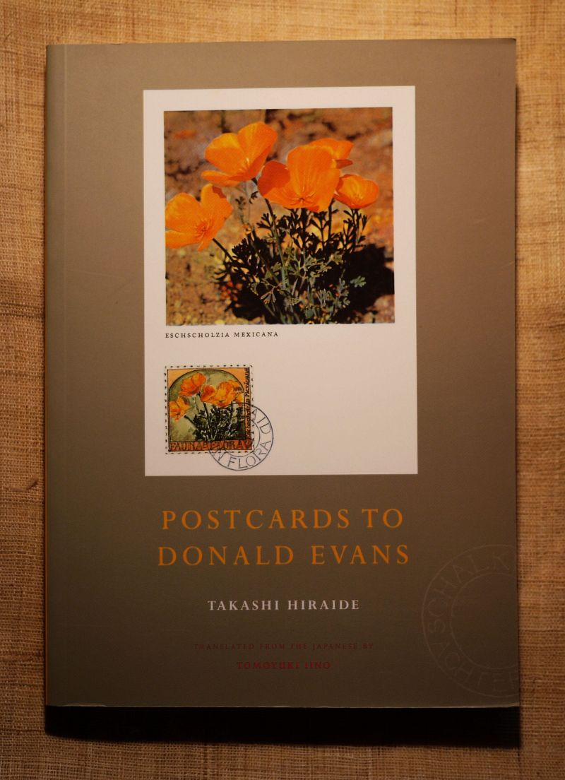 2003POSTCARDS TO DONALD EVANS